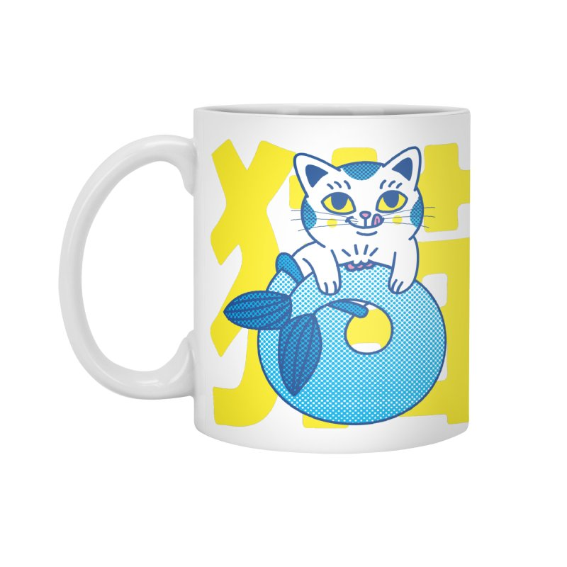 Catfish Accessories Standard Mug by Pepe Rodríguez