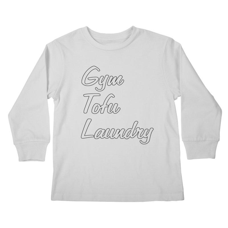 GTL Kids Longsleeve T-Shirt by punkrockandufos's Artist Shop