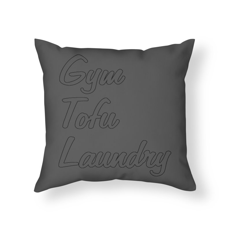 GTL Home Throw Pillow by punkrockandufos's Artist Shop