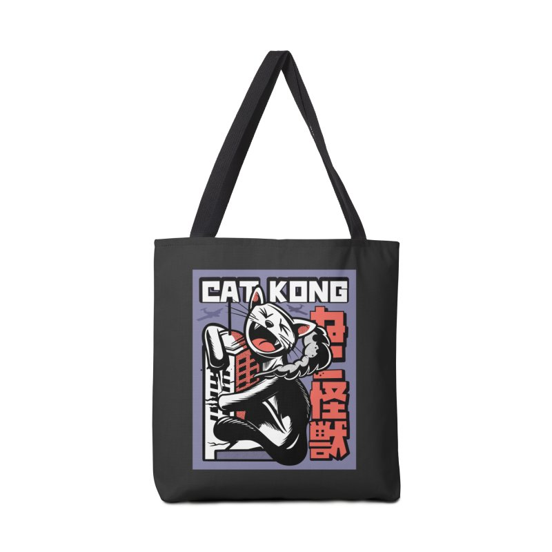 Cat Kong Accessories Bag by Purrform