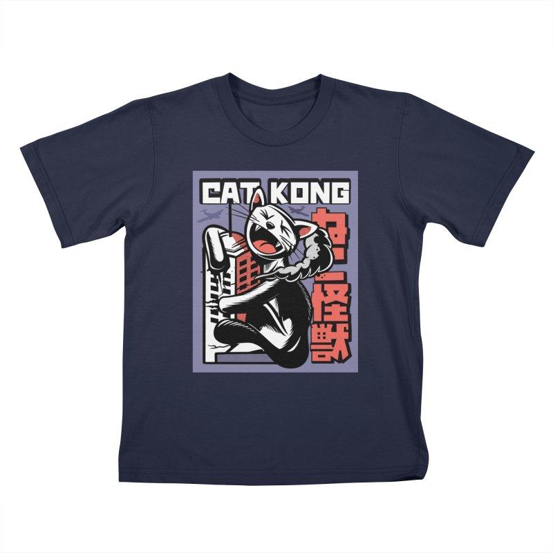 Cat Kong Kids T-Shirt by Purrform