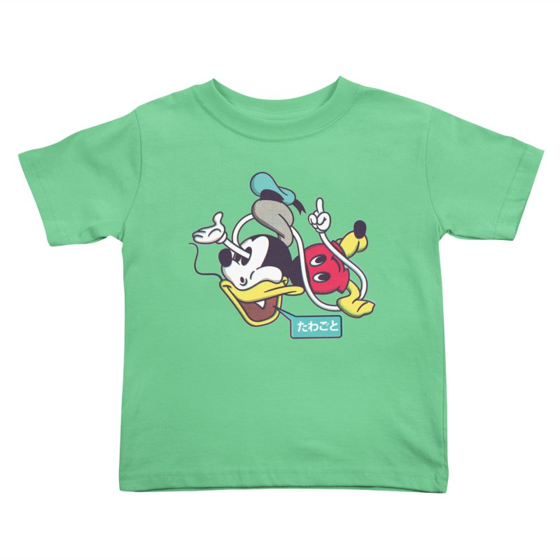 Cheap Knockoffs Kids Toddler T-Shirt by Quick Brown Fox