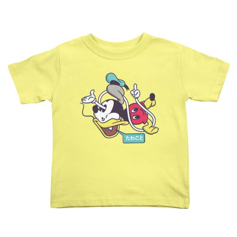 Cheap Knockoffs Kids Toddler T-Shirt by Quick Brown Fox