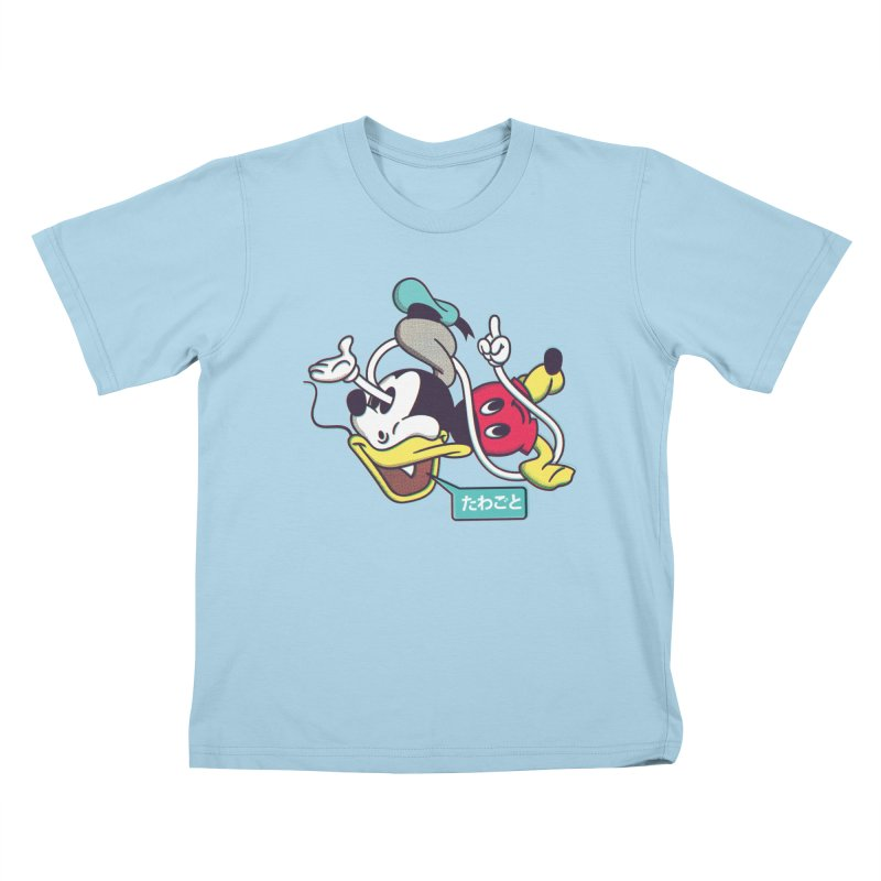 Cheap Knockoffs Kids T-shirt by Quick Brown Fox