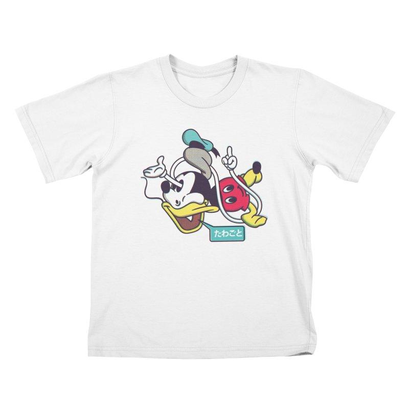 Cheap Knockoffs Kids T-shirt by Quick Brown Fox