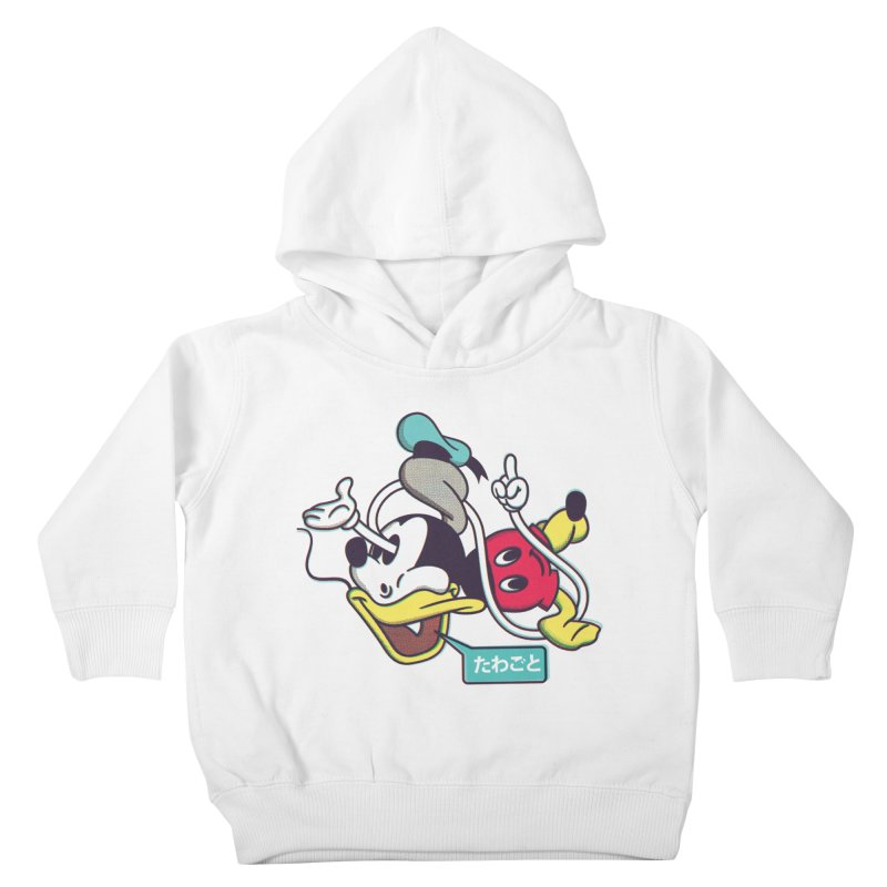 Cheap Knockoffs Kids Toddler Pullover Hoody by Quick Brown Fox