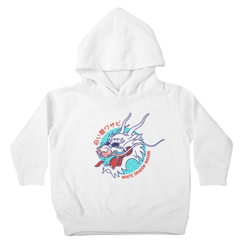 White Dragon Wasabi Kids Toddler Pullover Hoody by Quick Brown Fox