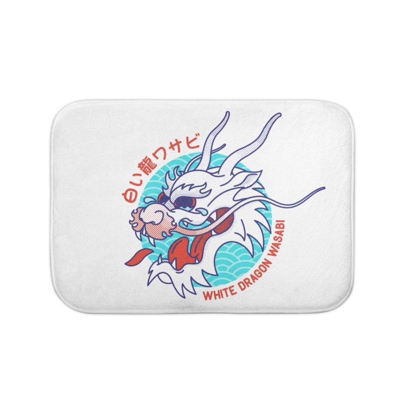 White Dragon Wasabi Home Bath Mat by Quick Brown Fox