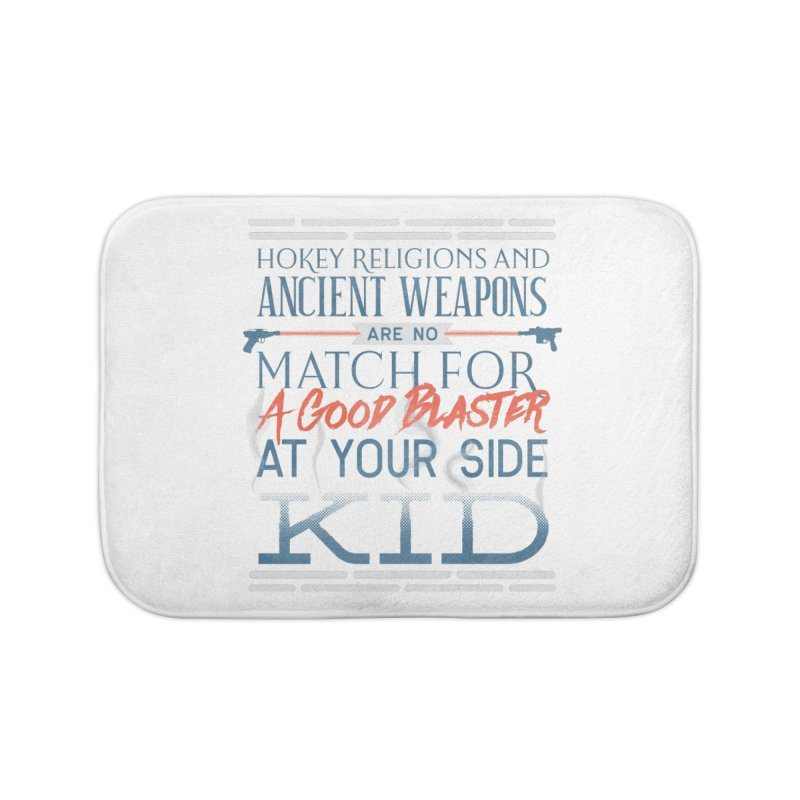 Smugglers' Wisdom Home Bath Mat by Quick Brown Fox
