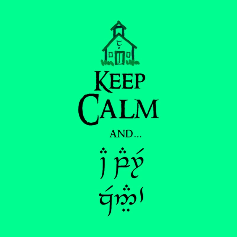 Keep calm and learn Quenya by Q101 Shop