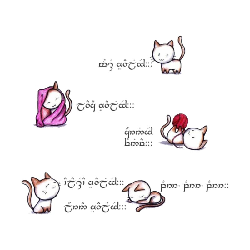 Soft Kitty Song by Q101 Shop