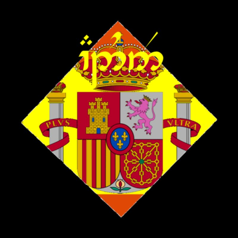 Spain Elvish Heraldry by Q101 Shop