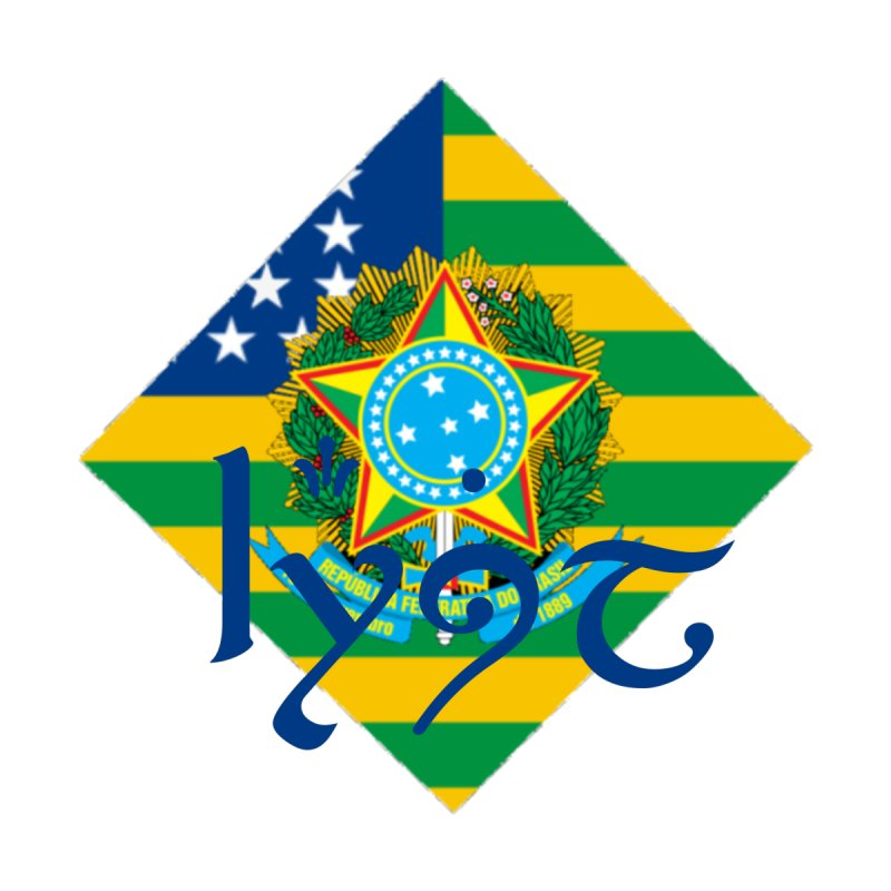 Brazil Elvish Heraldry by Q101 Shop