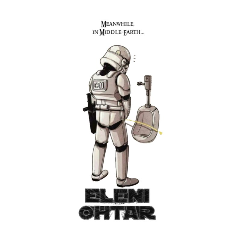 Aim it like a Stormtrooper! by Q101 Shop