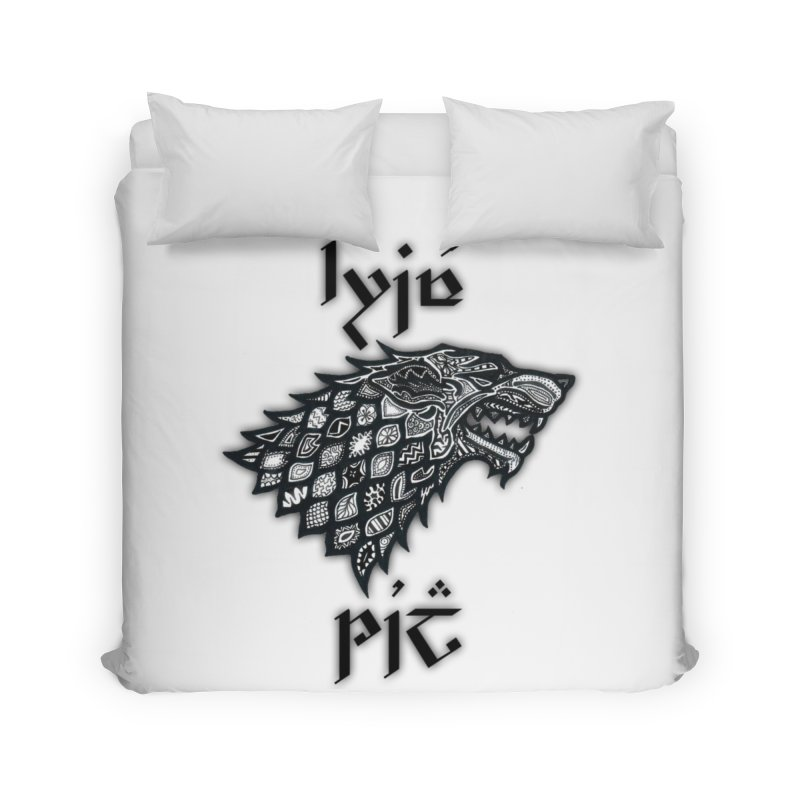 Winter is coming in Duvet by Q101 Shop
