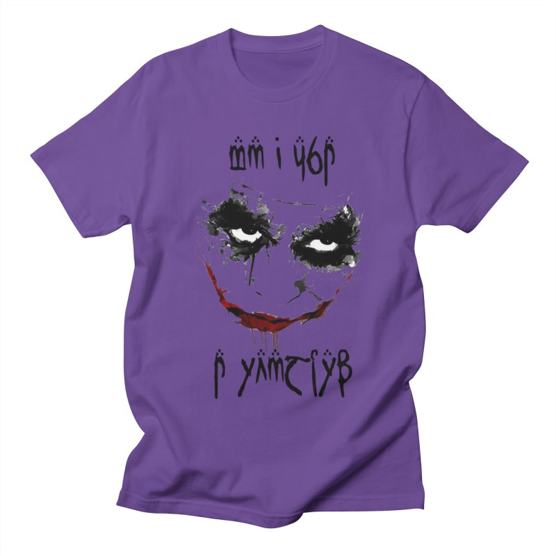 Why so serious? in Men's T-shirt Purple by Q101 Shop