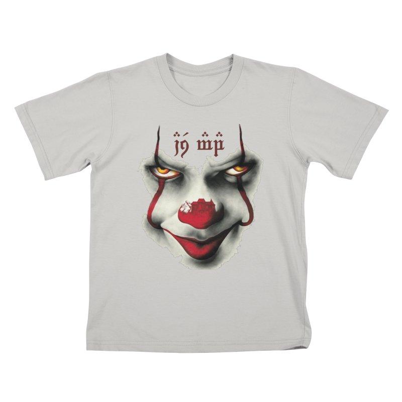 Take iT in Kids T-shirt Stone by Q101 Shop