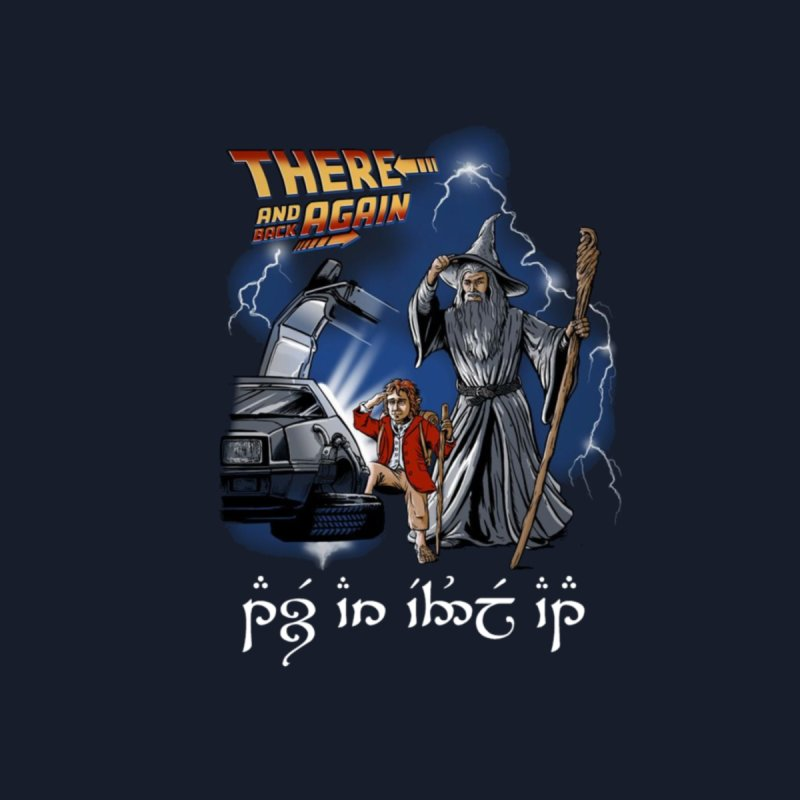 There and back ... to the future ... again! by Q101 Shop