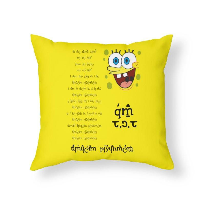 Spongebob Elvishpants in Throw Pillow by Q101 Shop