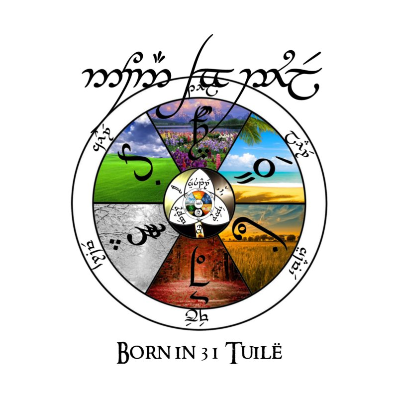 Born in Tuilë by Q101 Shop