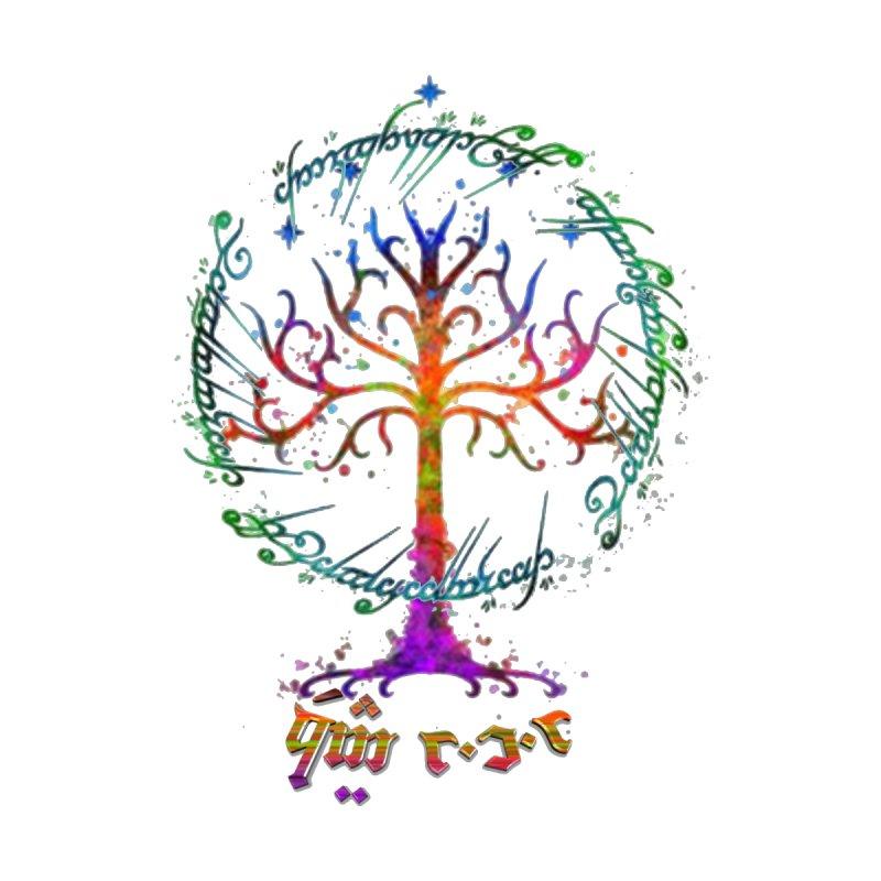 Elvish Rainbow Tree by Q101 Shop