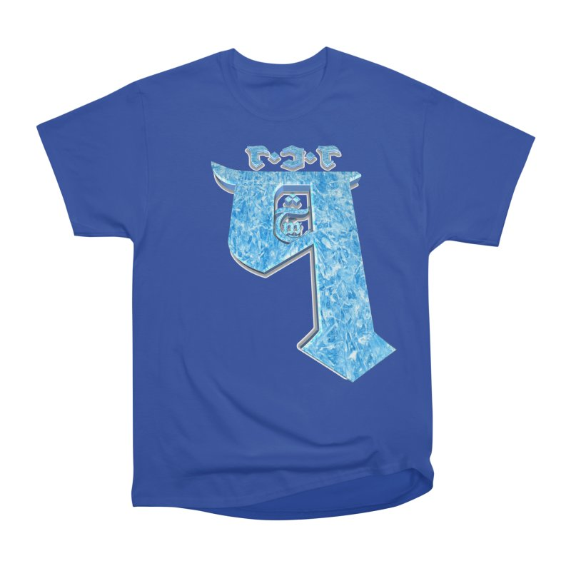 Q101 Hrívë 2.0 Women's Heavyweight Unisex T-Shirt by Q101 Shop
