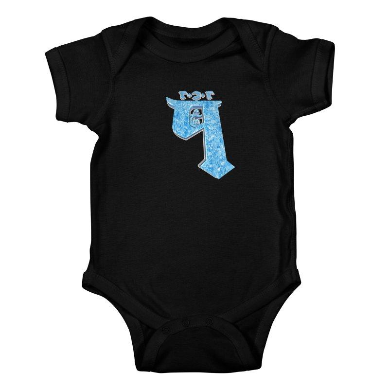 Q101 Hrívë 2.0 Kids Baby Bodysuit by Q101 Shop