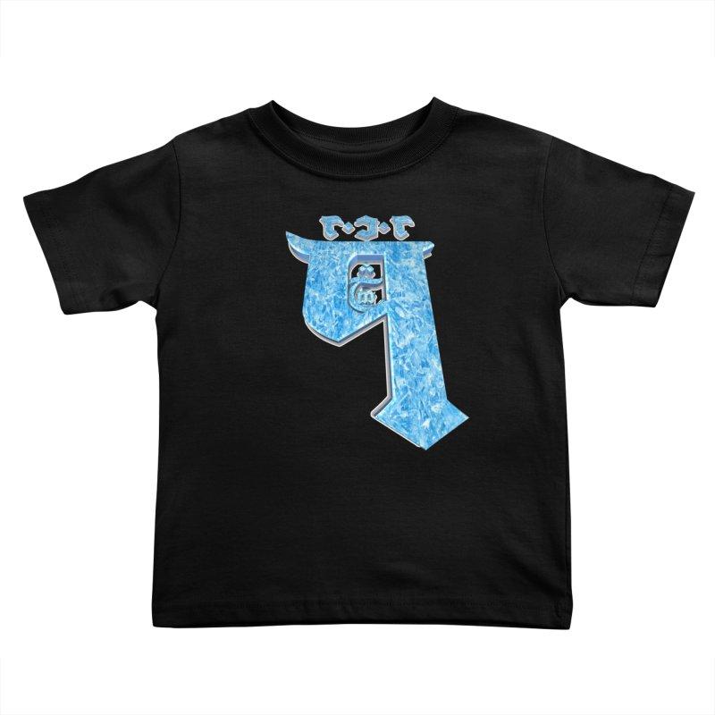 Q101 Hrívë 2.0 Kids Toddler T-Shirt by Q101 Shop