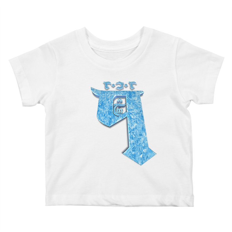 Q101 Hrívë 2.0 Kids Baby T-Shirt by Q101 Shop
