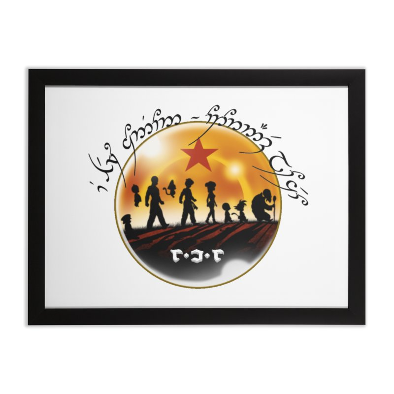 The Lord of the Balls - The Fellowship of the Dragon Home Framed Fine Art Print by Q101 Shop