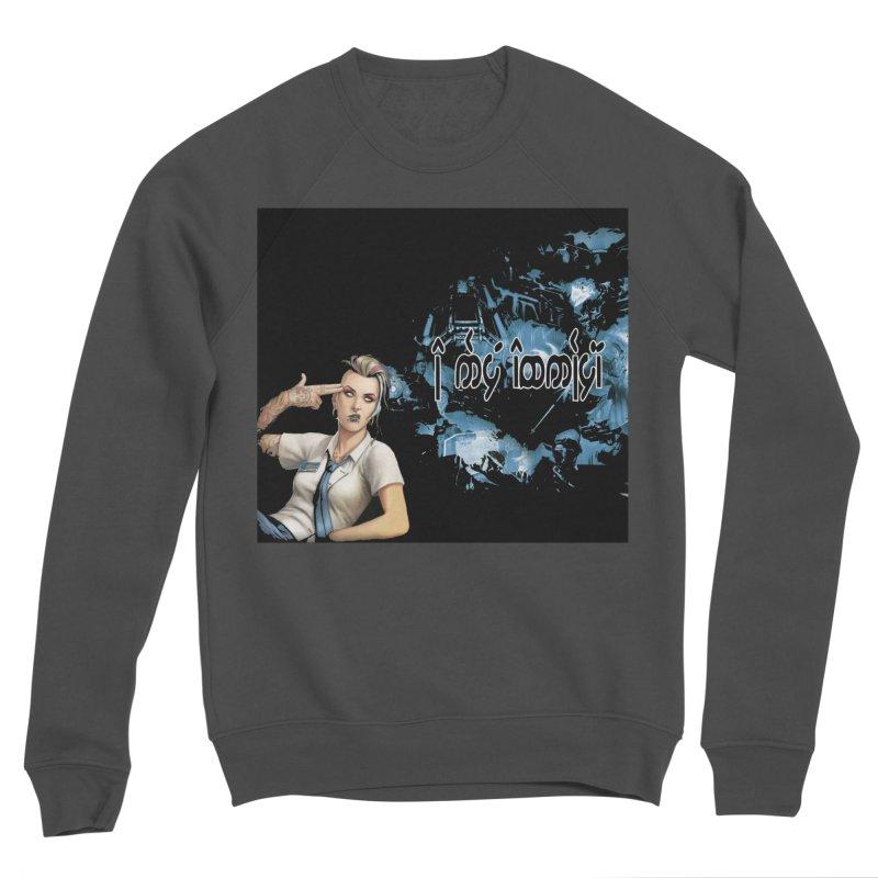 Run faster, Netrunner! Women's Sponge Fleece Sweatshirt by Q101 Shop