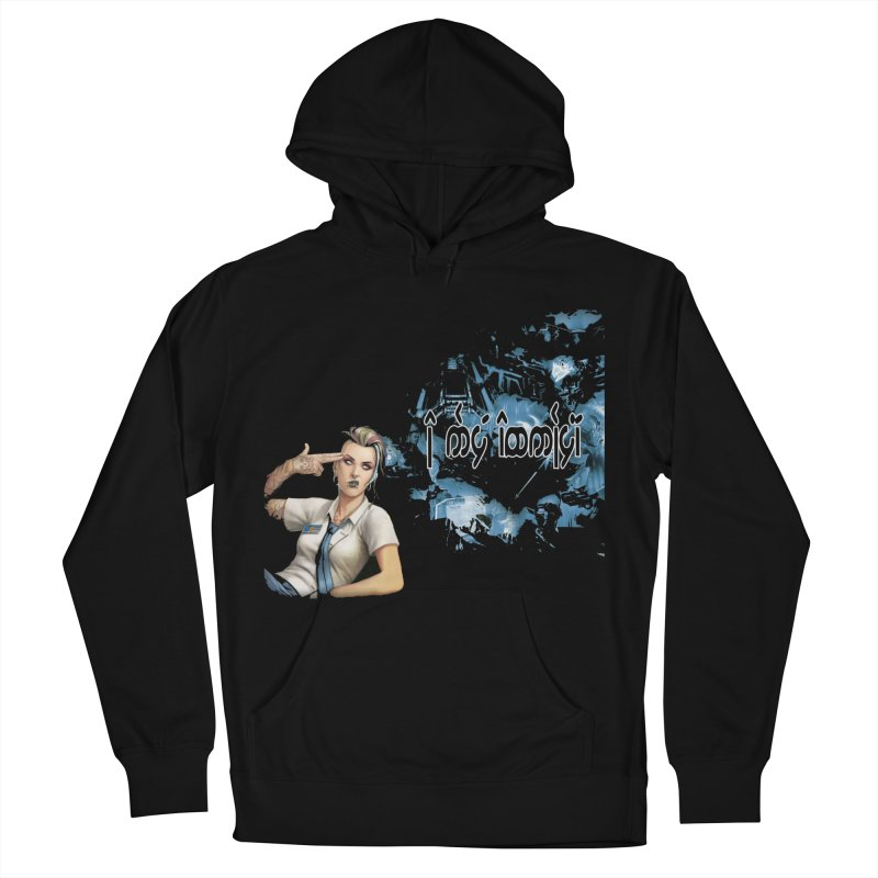 Run faster, Netrunner! Men's French Terry Pullover Hoody by Q101 Shop