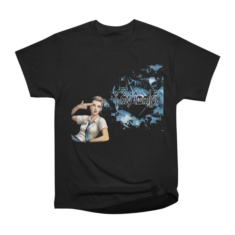 Run faster, Netrunner! Women's Heavyweight Unisex T-Shirt by Q101 Shop