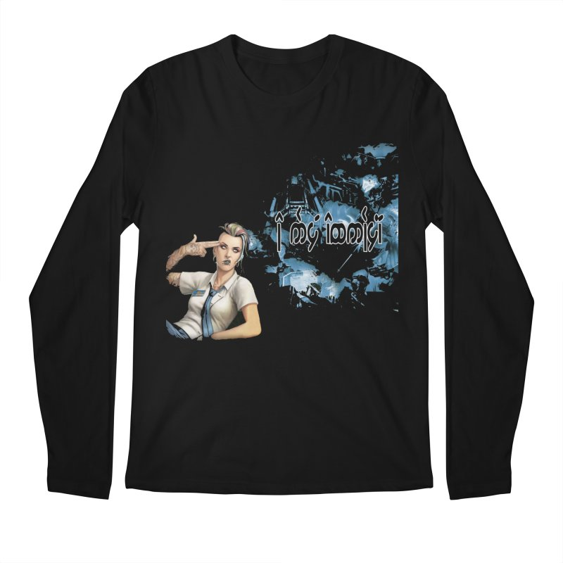 Run faster, Netrunner! Men's Regular Longsleeve T-Shirt by Q101 Shop