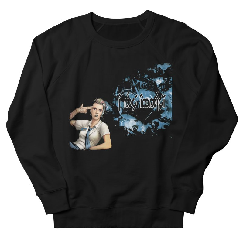Run faster, Netrunner! Women's French Terry Sweatshirt by Q101 Shop