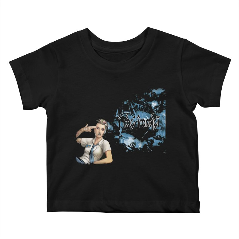 Run faster, Netrunner! Kids Baby T-Shirt by Q101 Shop