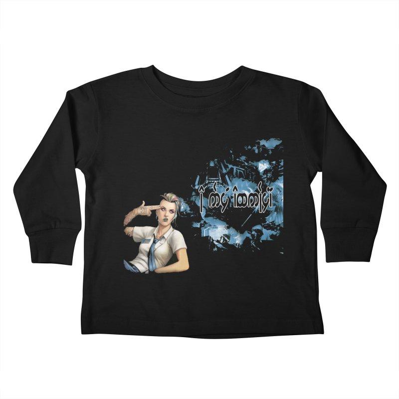 Run faster, Netrunner! Kids Toddler Longsleeve T-Shirt by Q101 Shop