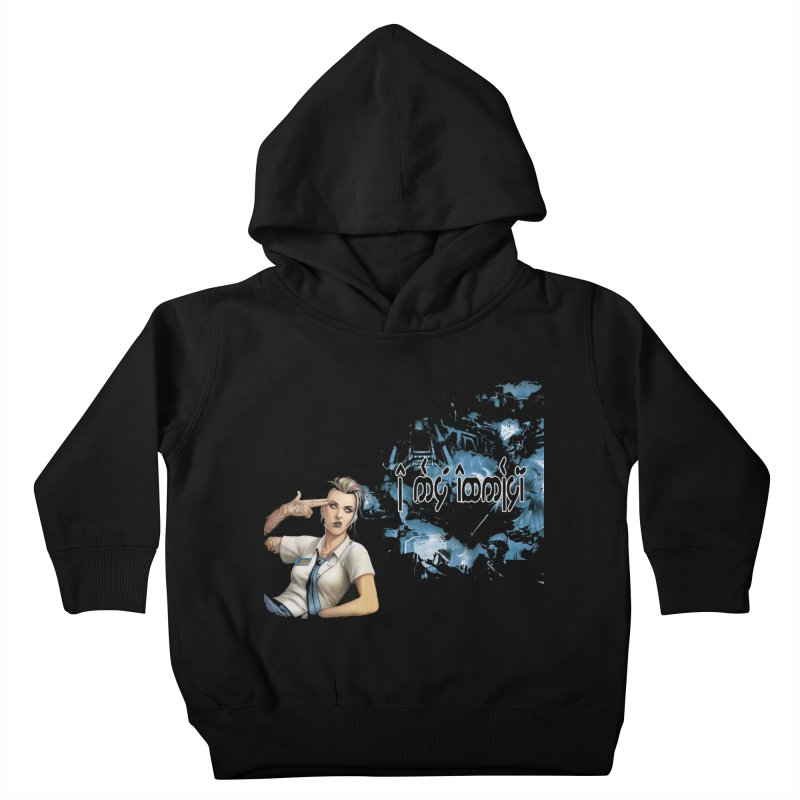 Run faster, Netrunner! Kids Toddler Pullover Hoody by Q101 Shop