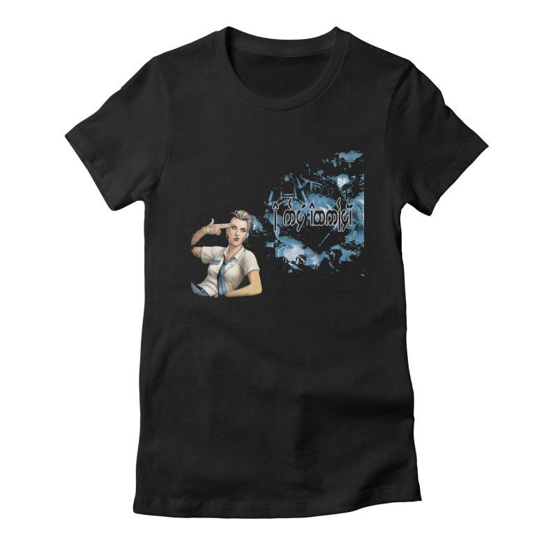 Run faster, Netrunner! Women's Fitted T-Shirt by Q101 Shop
