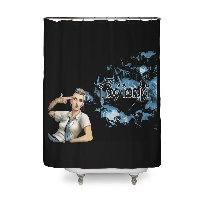 Run faster, Netrunner! Home Shower Curtain by Q101 Shop