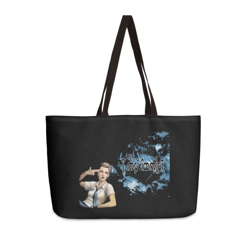 Run faster, Netrunner! Accessories Weekender Bag Bag by Q101 Shop