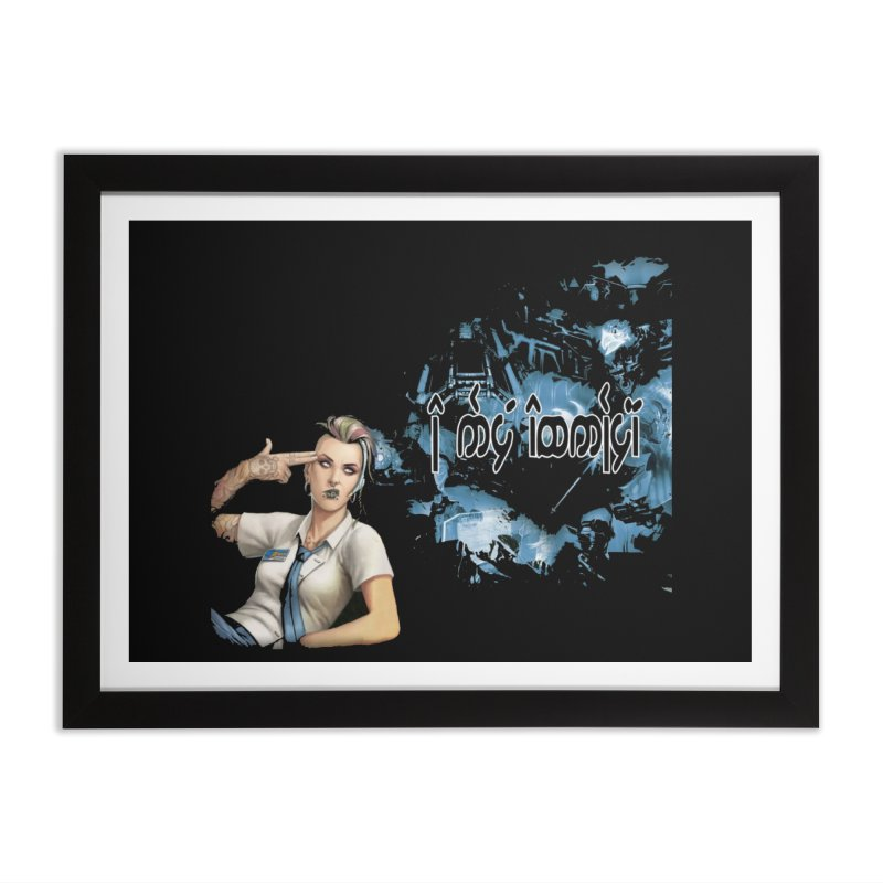 Run faster, Netrunner! Home Framed Fine Art Print by Q101 Shop