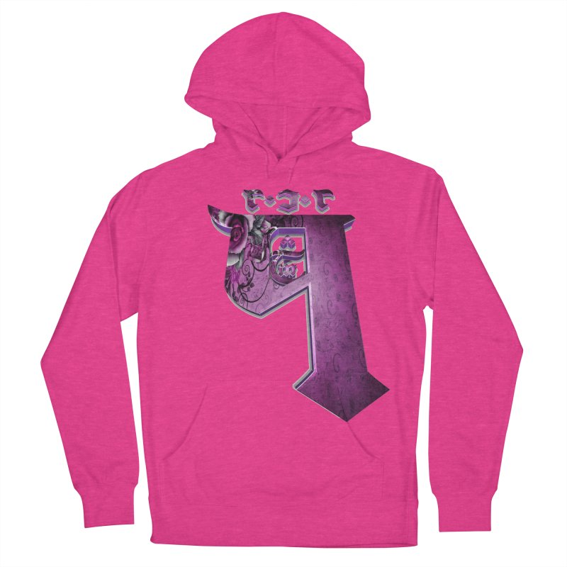 Q101 Coirë 2.0 Men's French Terry Pullover Hoody by Q101 Shop