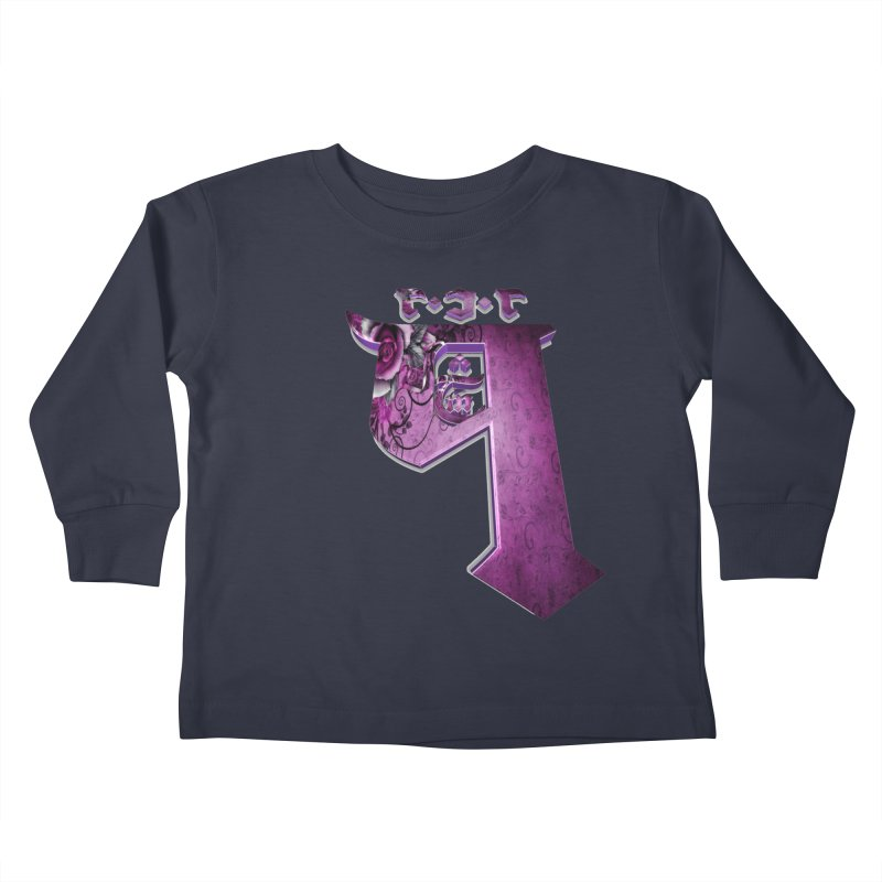 Q101 Coirë 2.0 Kids Toddler Longsleeve T-Shirt by Q101 Shop
