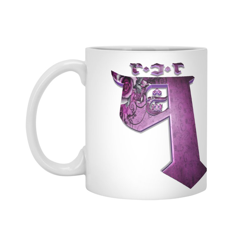 Q101 Coirë 2.0 Accessories Standard Mug by Q101 Shop