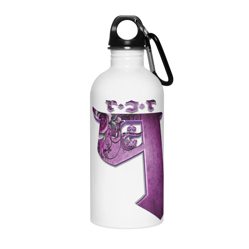 Q101 Coirë 2.0 Accessories Water Bottle by Q101 Shop