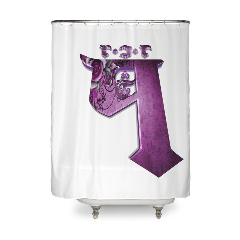 Q101 Coirë 2.0 Home Shower Curtain by Q101 Shop