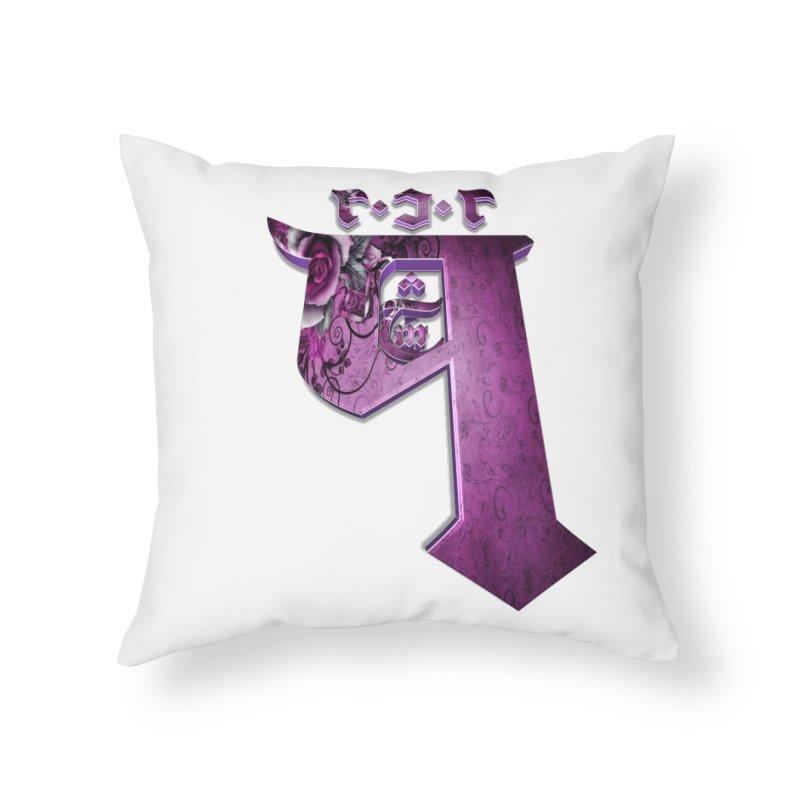 Q101 Coirë 2.0 Home Throw Pillow by Q101 Shop