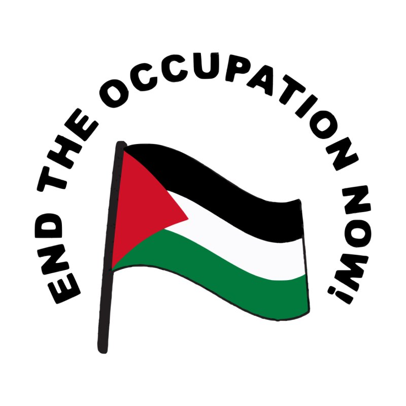 End The Occupation Now! Accessories Skateboard by RadBadgesUK