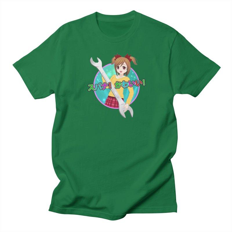 Spanner! Kawaii! Men's T-Shirt by Rake Clag